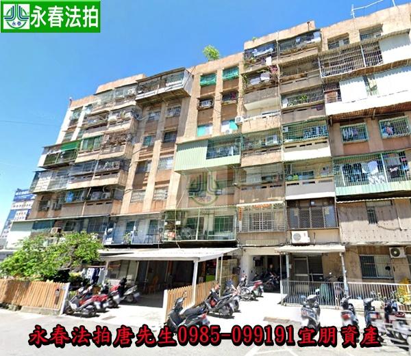 高雄市三民區昌平街2之5號 0985099191