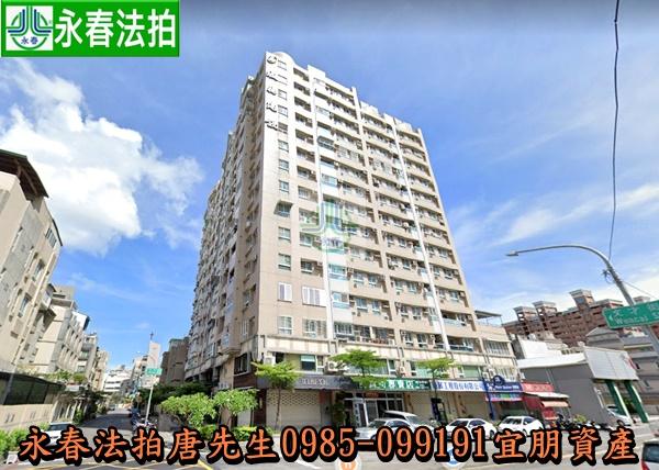 高雄市左營區文育路1號10樓-1 0985099191