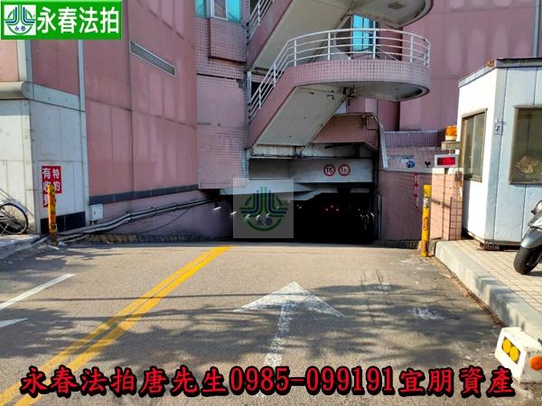 台中市南區公理街36號16樓之1 0985099191