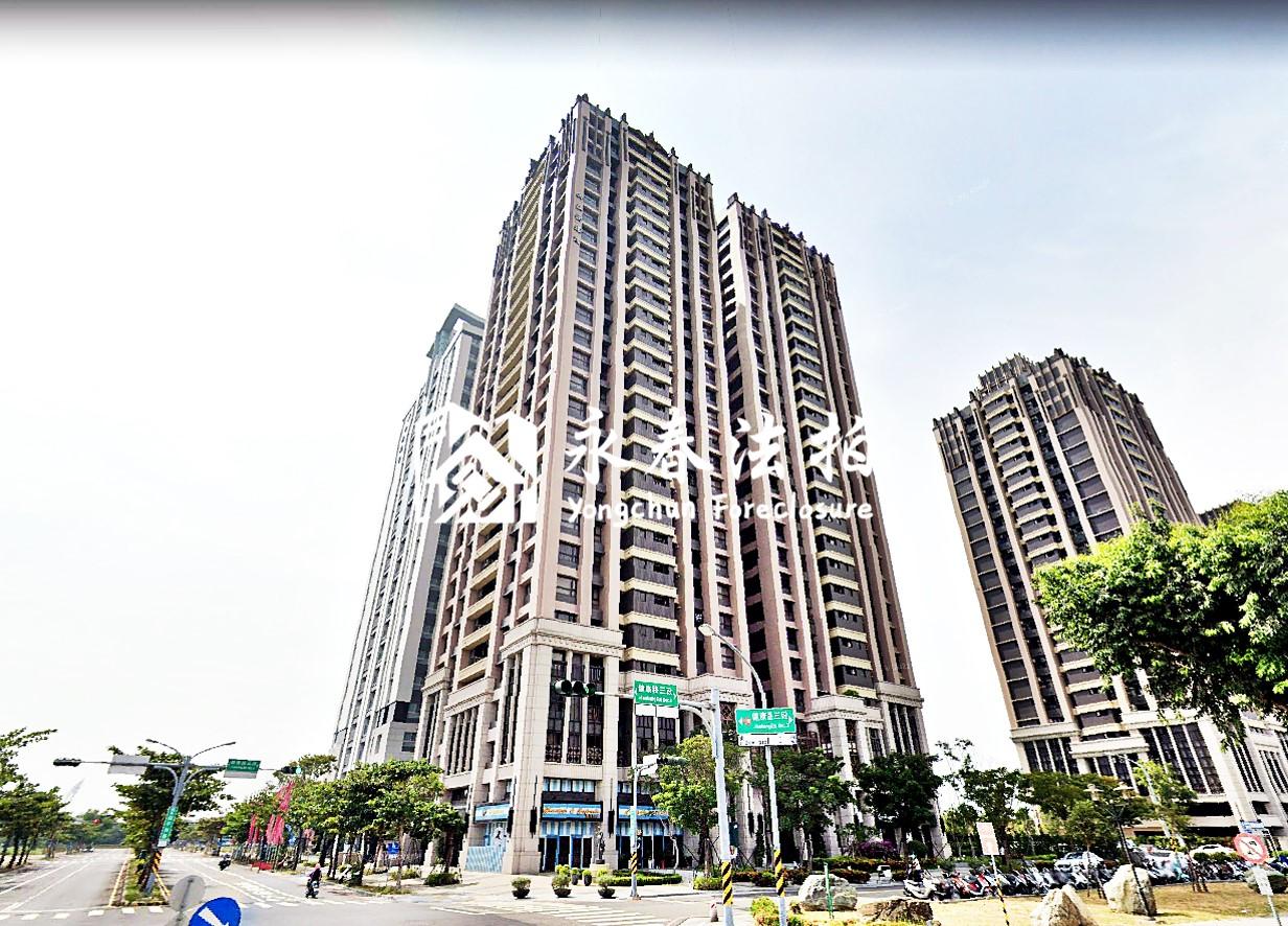 安平區法拍屋健康路三段317號24樓之3新悅城香榭永春法拍 宜朋資產