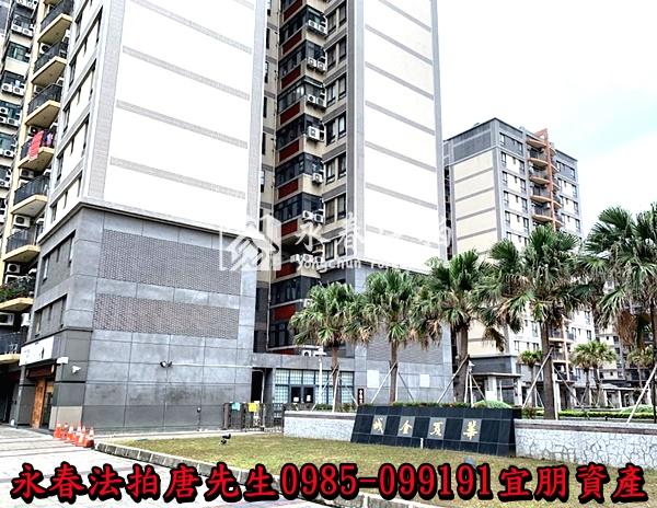 新竹市金城一路85號5樓之1 0985099191