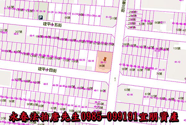 臺南市安平區建平十四街96號 0985099191