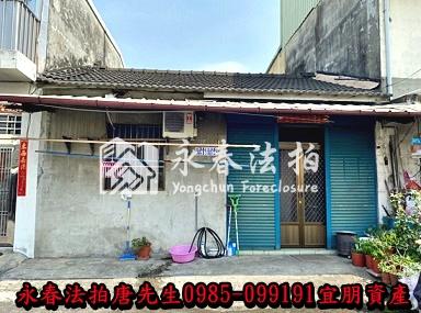 台中市太平區建成街196+198號 0985099191