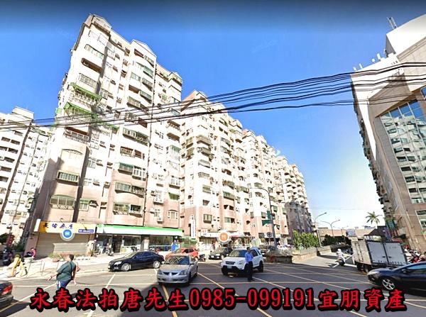 桃園市楊梅區青山五街10巷2號8樓之4 0985099191