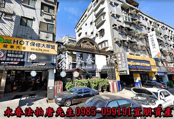 桃園市龜山區龍新街37號4樓 0985099191
