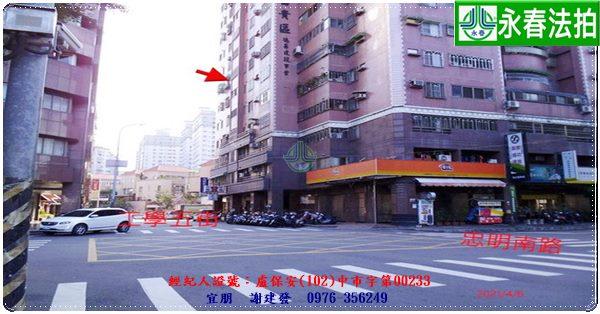 台中市南區工學五街6號6樓之2。宜朋代標 阿發 0976-356-249
