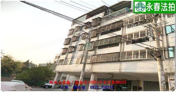 台中市太平區宜仁街40號5樓+6樓。宜朋代標 阿發 0976-356-249