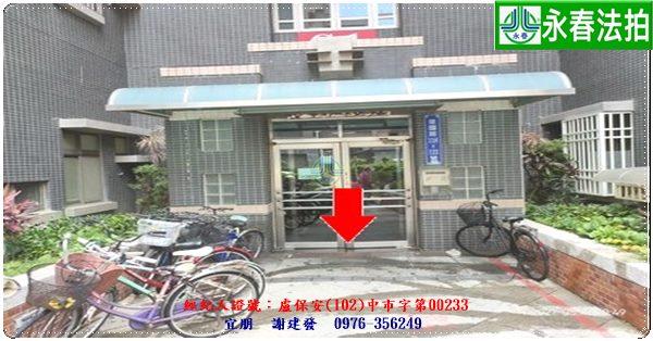 台中市清水區建國路122號6樓之1。宜朋代標 阿發 0976-356-249
