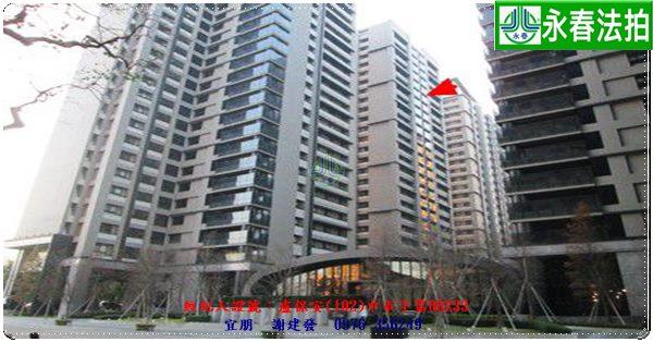 台中市西屯區西屯路三段166之99號21樓之1。宜朋代標 阿發 0976-356-249