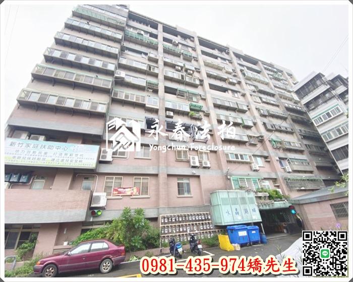 新竹市光復路一段531巷72之2號7樓