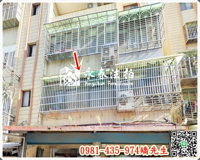 台北市內湖區南京東路六段316號2樓